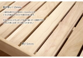 【国産】桐すのこベッド「シェーン」シングルサイズ