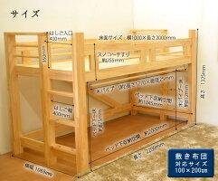 ベッドとハシゴが一体型の桧ロフトベッド【国産】桧ロフトベッド「ビルド」10P13Nov14
