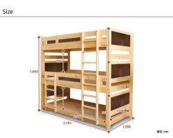 【国産】ひのき三段ベッド、サイズ