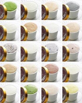 忘れられない味も20種類、12個お選びください。