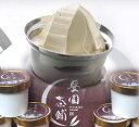 牛乳を温めるところから作る茶屋アイス『忘れられない味「茶屋アイス」※自動計算ではありませ...