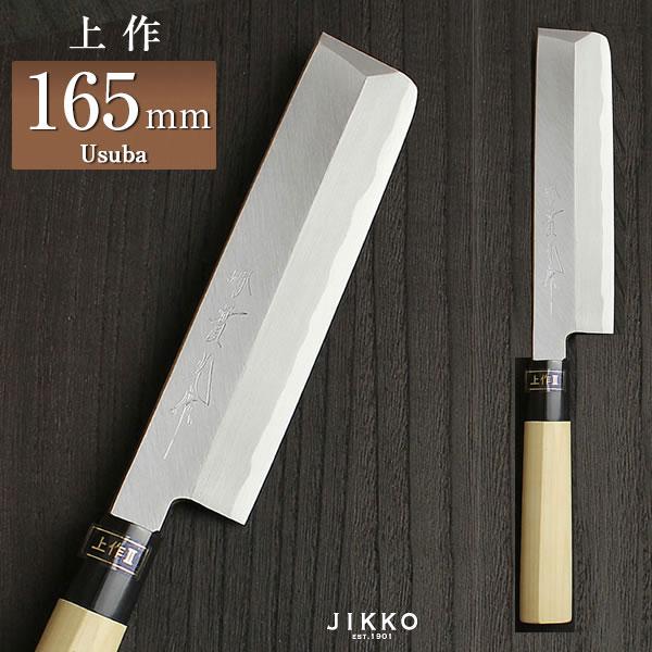 JIKKO(實光)『上作薄刃(17511)』