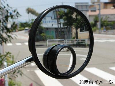 ブラインドスポットミラー2個セットブラックメッキコンパクトなミニサイズ45mm360度回転で角度調整OK!死角をカバーし安全運転