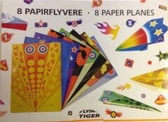 【男の子にプレゼント♪】Flying Tiger Copenhagen(フライング タイガーコペンハーゲン )紙飛行...