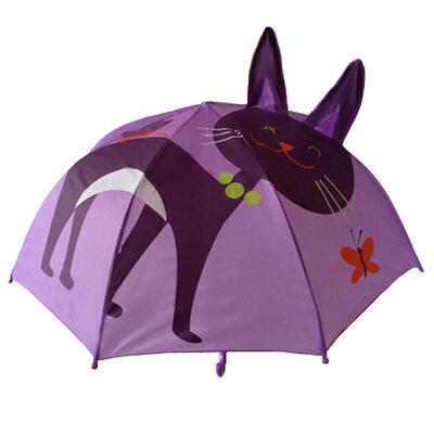 Flying Tiger Copenhagen(フライング タイガーコペンハーゲン )アンブレラ(キッズ)★傘かさ