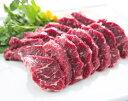 マトンロース肉300gパック(タレなし)/マトン チルドマト...