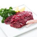 マトンモモ肉(フローズン)300gパック(タレ付き)/マトン...