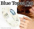 【送料無料】ロンドンブルートパーズ猫キャットアラベスク唐草白仕上げユニセックスリングシルバーリングシルバー925真鍮リング指輪メンズレディースブランドGOODVIBRATIONS