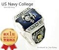 送料無料【U.S.AUSMC】アメリカ海兵隊ミリタリーリングカレッジリングシルバーリング鷲イーグル地球スナイパー舵スカルブルージルコニアシルバー925真鍮リング指輪メンズレディースアクセサリー