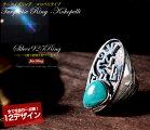送料無料全12デザイン【一点物】天然石ターコイズリングココペリタイプハンドメイドアクセサリーネイティブアメリカンターコイズ天然石インディアンジュエリー高級メンズレディースシルバーリング指輪シルバー925アクセサリー