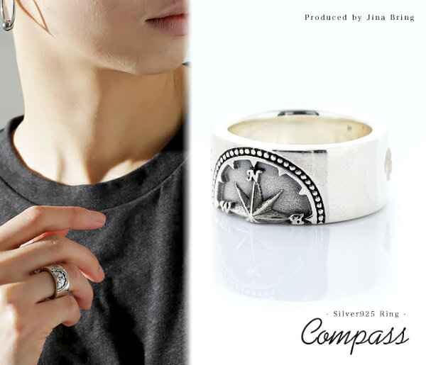 TOTHEFUTUREOFLOVE 愛の未来へ コンパス羅針盤シルバーリングシルバー925リング指輪メンズレディースアクセサリー