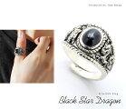 送料無料ブラックスタードラゴンフリーサイズ#17〜#23調節可能シルバーリングシルバー925リング指輪メンズレディースアクセサリーブランドORIENTALVIBRATIONS