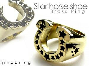 リング/メンズリング/レディースリング/指輪幸運の指輪【ラッキースター】Brass ゴールド! ホ...