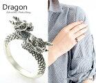 送料無料ツインドラゴンデザインピンキーリングファランジリングフリーサイズ#5カラ#13まで調節可能シルバー925銀龍ドラゴン龍竜指輪シルバーリングアクセサリー