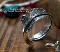 男女でおススメ♪イーグルフェザーリングフリーサイズ#13カラ#23調節可能ネイティブインディアンジュエリーイーグルフェザーシルバーリングシルバー925メンズレディースリング指輪アクセサリー