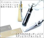 ステンレス ネックレス オーダー プレート サージカルステンレス 手提げ袋 メッセージ プレゼント