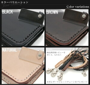 メンズウォレット財布選べるカラー3色◇本革レザーウォレット