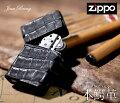 送料無料ZIPPOジッポージッポライター天然ワニ革使用クロコダイルブラックアリゲーター本クロコダイル革巻き革巻きZIPPOレザー本革誕生日プレゼントバイクバイカーラッピング