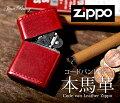 送料無料ZIPPOジッポージッポライターコードバンZIPPOレッド馬革臀部レザー本革誕生日プレゼントバイクバイカーラッピング