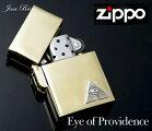 送料無料ZIPPOジッポージッポライター真鍮シルバーフリーメイソンプロビデンスプロビデンスの目誕生日プレゼントブランドgoodvibrations
