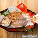 じんぼの祝い鯛 焼き上がりサイズ約35cm・3〜4人前