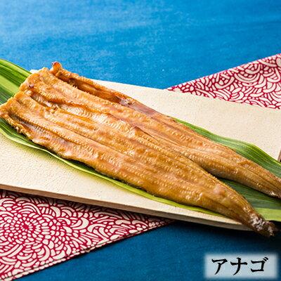 【選り取りセット5品】【じんぼ特製本格魚惣菜】穴子