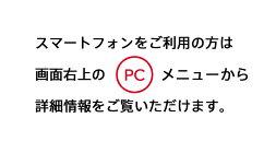 【JINSPCパッケージタイプクリアレンズ】スクエア-JINS(ジンズ)