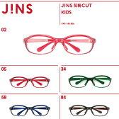 【JINS 花粉Cut 花粉メガネ 】花粉最大98%カット!異物からスタイリッシュに眼を守るメガネ KIDS向けスクエア(度なし)- JINS ( ジンズ メガネ めがね 眼鏡 )
