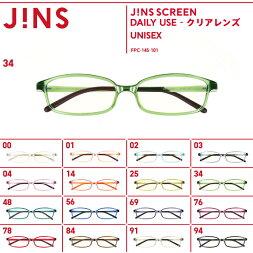 【JINSPCパッケージタイプ(クリアレンズ)】度なしスクエア-JINS(ジンズ)