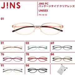 【8色】【JINS PCパッケージタイプ クリアレンズ】オーバル- JINS ( ジンズ メガネ めがね 眼...
