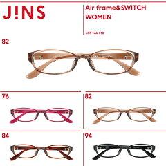 【4色】【Air frame® SWITCH】3つのスタイル 着せかえメガネ-JINS(ジンズ)