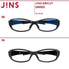 【JINS 花粉Cut 花粉メガネ 】パーフェクトフィットタイプ- JINS ( ジンズ メガネ めがね 眼鏡 )