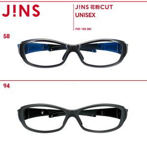 【2色】【JINS 花粉Cut】パーフェクトフィットタイプ-JINS(ジンズ)