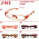 【JINS 花粉Cut 2013 花粉メガネ 】花粉などの異物から眼を保護するメガネ- JINS ( ジンズ メガネ めがね 眼鏡 )