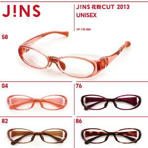 【JINS 花粉Cut 2013 花粉メガネ 】花粉などの異物から眼を保護するメガネ- JIN…