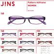 【Pattern Airframe】パターン エアフレーム- JINS ( ジンズ メガネ めがね 眼鏡 )