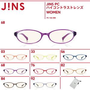 【8色】【JINS PC ハイコントラストレンズ】度なしオーバル-JINS ( ジンズ メガネ めがね 眼鏡 )