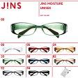 【JINS MOISTURE®】眼の潤いをキープする、タンク付き保湿メガネ スクエア (度なし)-JINS(ジンズ)