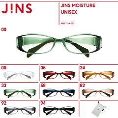 【8色】【JINS MOISTURE®】眼の潤いをキープする、タンク付き保湿メガネ スクエア (度な...