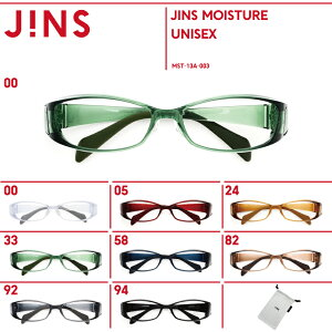 【JINS MOISTURE®】眼の潤いをキープする、タンク付き保湿メガネ スクエア …