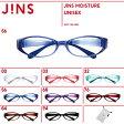 【JINS MOISTURE®】眼の潤いをキープする、タンク付き保湿メガネ オーバル (度なし)-JINS(ジンズ)