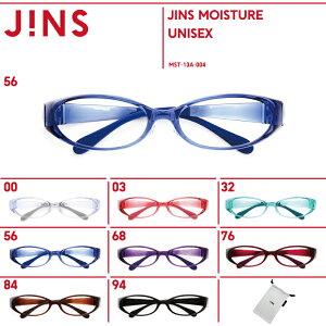 【8色】【JINS MOISTURE®】眼の潤いをキープする、タンク付き保湿メガネ オーバル (度な...