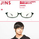 【1色】【黒子のバスケ×JINSPC】緑間真太郎モデル JINS(ジンズ)