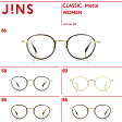 【JINS CLASSIC -Metal-】メタル-JINS ( ジンズ )