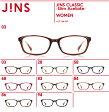 【JINS CLASSIC -Slim Acetate-】-JINS ( ジンズ )
