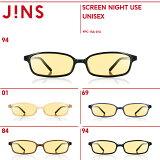 【JINS SCREEN NIGHT USE】ナイトユース(スクエア)-JINS(ジンズ)