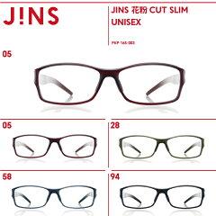 【JINS 花粉CUT CLEAN】クリーン-JINS(ジンズ)