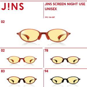 【JINS SCREEN NIGHT USE】ナイトユース(ショートテンプル)-JINS(ジン…