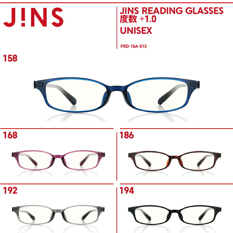 JINS(ジンズ)『JINS READING GLASSES』
