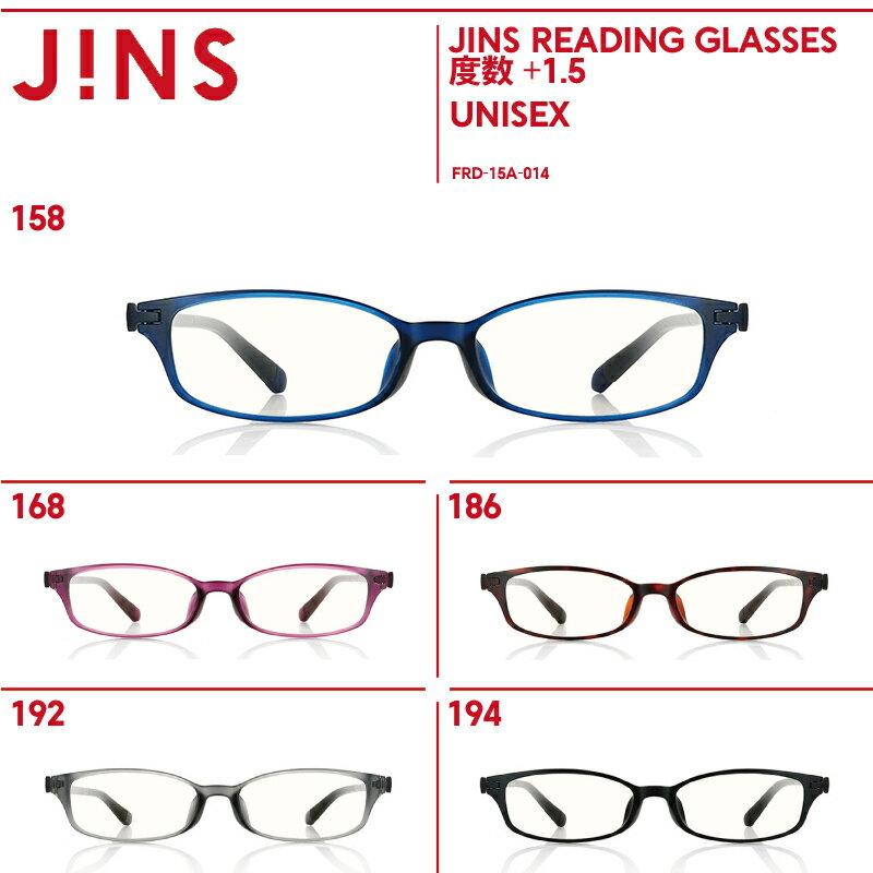 【JINSREADINGGLASSES度数+1.5】薄く折り畳めて携帯に便利なリーディンググラス(老眼鏡)-JINS(ジンズ)